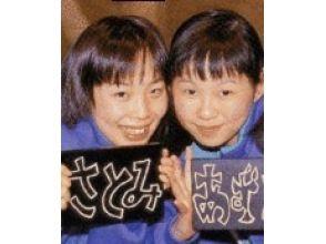 【北海道・釧路】阿寒湖アイヌ伝統工芸「木彫り」を体験!楽しく学んでオリジナル表札をつくろうの画像