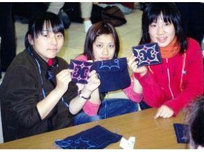 【北海道・釧路】阿寒湖アイヌの文化が学べる!アイヌ文様の刺繍でオリジナルコースターを作ろうの画像