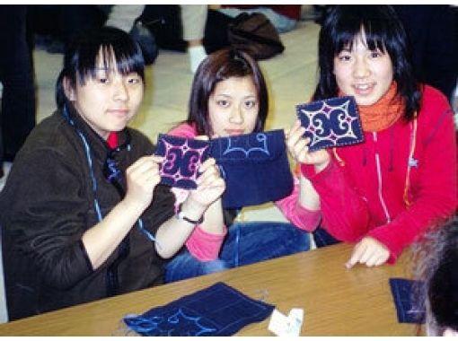 【北海道・釧路】阿寒湖アイヌの文化が学べる!アイヌ文様の刺繍でオリジナルコースターを作ろう