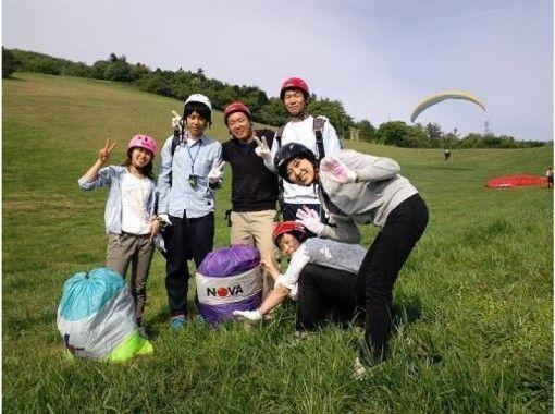 【滋賀・米原】日本百名山の伊吹山でパラグライダー体験!琵琶湖の眺めを楽しもう(1日コース・送迎あり)