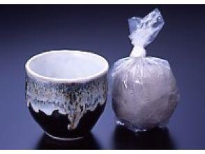 【Aomori · Hirosaki】 Popular spots · Tsugaru clan Make original vessel in Neputa village [Tsugaru pottery experience experience] image