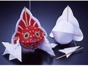 【Aomori · Hirosaki】 Popular spots · Tsugaru clan Make pretty goldfish neptune in Neputa village [Goldfish Neptune painting experience] image
