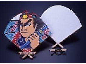 【Aomori · Hirosaki】 Popular spot · Tsugaru clan Image of making original fan neputa at Neptun village [Fan nepputa painting experience] image