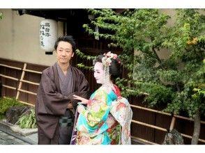 【京都・舞妓体験+男性着物】カップル野外撮影プラン(雨天の場合は店内のみのカップルプランに変更可)の画像