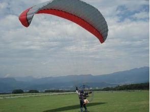 [群馬沼田]滑翔傘飛行體驗