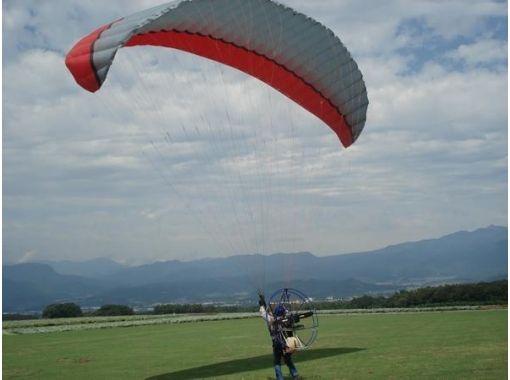 Wing Beat Motor Paraglider School