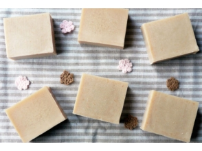 【Fukuoka / Hakozaki】 Babies and moms can be washed gently. Image of special soap made from breast milk [Breast milk soap] image