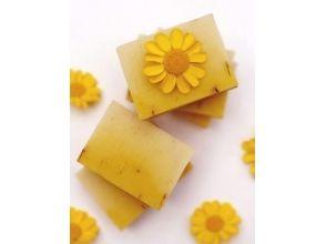 【Fukuoka / Hakozaki】 You can wash dishes with bare hands. Making skin-friendly soap [Kitchen soap] image