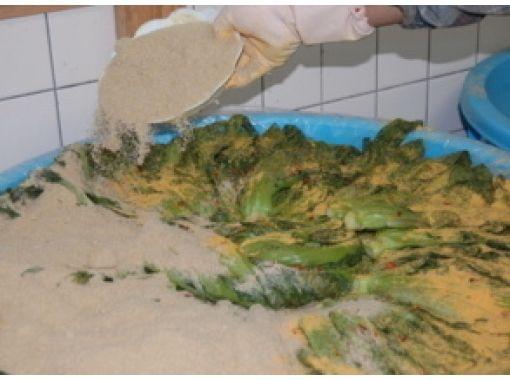 【佐賀・佐賀市】旬の農作物を使って、本格的な漬物作りに挑戦しよう!