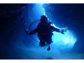 【沖縄・宮古島】ボート体験ダイビング(1ダイブ)・シュノーケリングフリーの画像