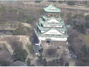 【大阪・八尾】セスナで大阪市内を遊覧してみよう!の画像