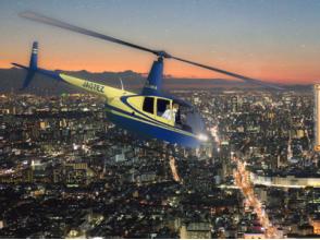 【大阪・八尾】ヘリコプターで大阪市内を遊覧してみよう!の画像