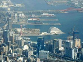 Let's sightseeing in Kobe city in [Osaka Yao] Cessna! Image of