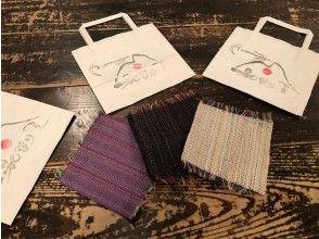 地域共通クーポン利用可<コロナ感染防止対策実施中>【東京・浅草】浅草で機織り体験!織りの世界を体感!「世界で1つだけの作品を織ろう!」