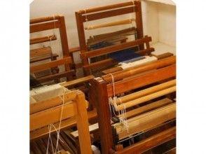【東京・浅草】東京の下町で機織り体験!好きなインテリアアイテムを織ろうの画像