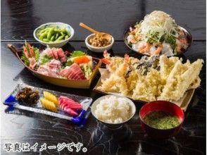 "[Tokyo / Asakusa] Riding a Yakatabo and traveling around Tokyo! [Sumidagawa Lunch Cruise ""Shuhei"" (Daytime Plan)] image"