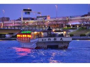 "[Tokyo / Asakusa] Riding a Yakatabo and traveling around Tokyo! Image of [Sumidagawa Cruise ""Kasuga""]"