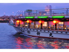 "[Tokyo / Asakusa] Riding a Yakatabo and traveling around Tokyo! [Sumidagawa Cruise ""Wakamiya""] image"