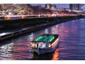 "[Tokyo / Asakusa] Riding a Yakatabo and traveling around Tokyo! [Image of the Sumidagawa Cruise ""Musashi""]]"