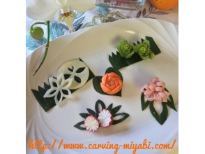 【Tokyo · Asakusa】 Luxuriously dining table with a little ingenuity! Image of dining table decoration (vegetable / fruit carving)