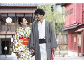 "[Ishikawa/ Kanazawa] Kimono Rental ""Kanazawa Strolling Couple Plan"" can be returned the next day and returned at Hotel Pronto!"