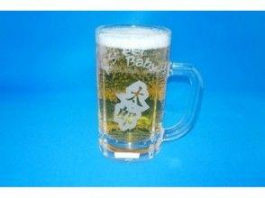 【千葉・サンドブラスト】ビールがさらに美味しく!マイジョッキを作ってみよう!の画像