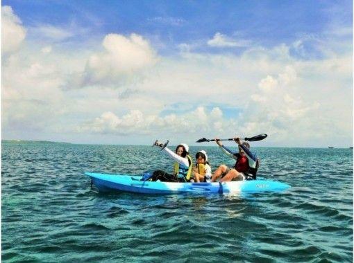 Bise marine leisure