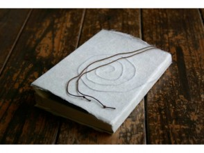 "[Tokyo Nishitama] image of Let's Make a paperback size ""My book cover"" made of papermaking"
