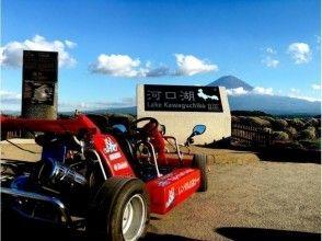 "[Yamanashi・Kawaguchiko] ""Let's Go! Mt.Fuji Scenic Lakeside Course"" A Popular Cosplay Go-kart Driving Experience! 1-Hour Course"