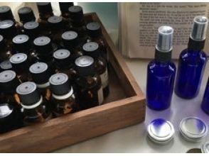 【東京・国分寺】お気に入りの香りを調合!「フレグランスディフューザー」コースの画像