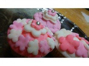 【奈良・橿原】お子様と一緒に楽しめる!カップケーキを自由にデコレーション!デコカップケーキをつくろう