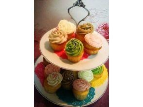 【奈良・橿原】カップケーキを自由にデコレーション!「デコカップケーキ」をつくろうの画像