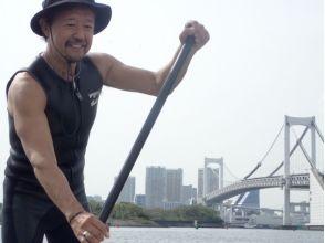 【東京・大島小松川公園/お台場海浜公園】今話題のSUPヨガを体験しよう!の画像