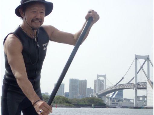 【東京・大島小松川公園/お台場海浜公園】今話題のSUPヨガを体験しよう!