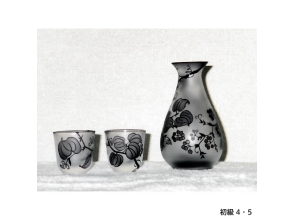 【神奈川県・横浜市】気軽に!サンドブラストガラス工芸・体験コースの画像