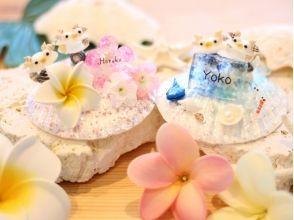 【沖縄・恩納村】シーサーがかわいいインテリアに!<貝殻シーサーのオブジェ手作り体験>の画像