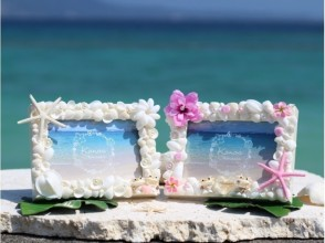【Okinawa · Onna Village】 Image of Shell Photo Frame Hand-made Experience with original shell using shells