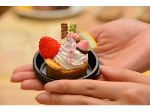 [Gifu swan] a mouth-watering food samples Let's make your own! <Deco Suites> image of