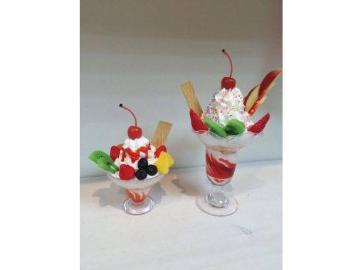 【岐阜・白鳥】おいしそうな食品サンプルを作ってみよう!「フルーツパフェ」食品サンプルの工房も見学OK!
