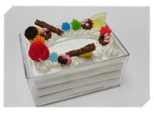 【岐阜・白鳥】おいしそうな食品サンプルを作ってみよう!「ティッシュケース デコレーション」食品サンプルの工房も見学OK!