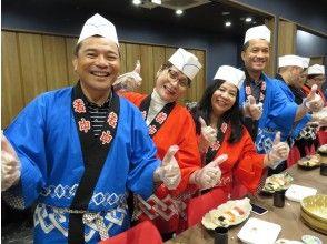 [奈良法華寺町]持有吃壽司的承諾舍利! <流行的全尺寸握力課程(參數/四4)>