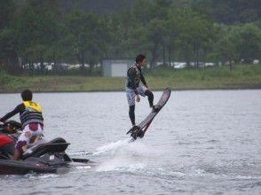 【山梨・山中湖】空飛ぶサーフィン!ホバーボード(1セット10分)【午前】