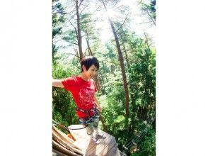 [兵庫縣Okushin'nabe]森林探險Okushin'nabe組織計劃20人或超過500人日元折扣♪形象