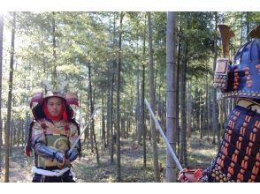 Get used to [Tottori Kurayoshi] Samurai! Image of the samurai experience tour (half day)