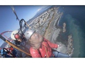 【静岡・清水】世界遺産:富士山と三保の松原を空から見よう!モーターパラグライダー二人乗り体験フライト