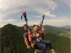 【Ibaraki / Ishioka】 Paraglider Suddenly walking in the air! Image of tandem (two-seater) flight experience course