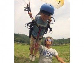 【茨城・石岡】パラグライダー キッズちょい浮き体験コースの画像