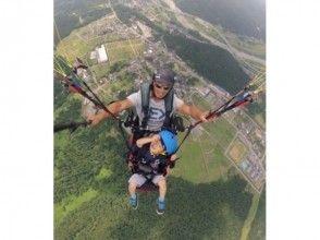 【茨城・石岡】パラグライダー キッズチャレンジ二人乗り体験コース
