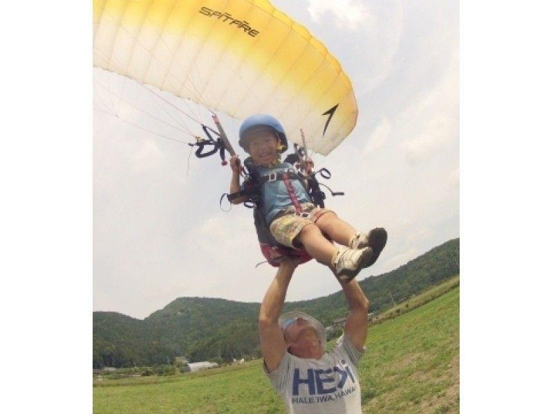 【茨城・石岡】パラグライダー キッズちょい浮き&二人乗りセットコースの紹介画像