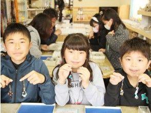 "[Tochigi/ Nasu] ""Kids Plan"" (70 items, approx. 60 minutes)"